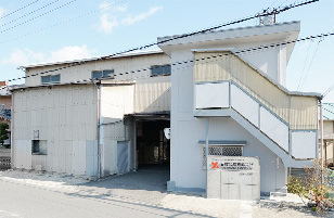 Exterior of Office & Kashiba Plant