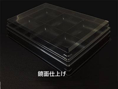 Mirror touch flat surface lid or container